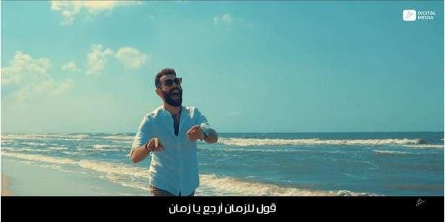 اغنية يا سمرا ياللي عنيكي كدابين mp4